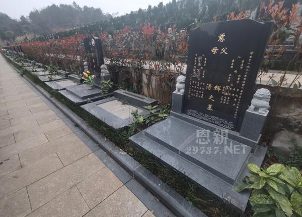 青城山公墓味江陵园怎么样|味江村味江陵园价格如何|都江堰殡葬味江陵园|味江陵园的自然环境如何