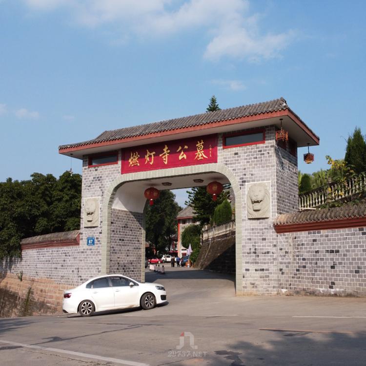 四川丧葬网温江民俗:烧纸马和祭面虎的传说