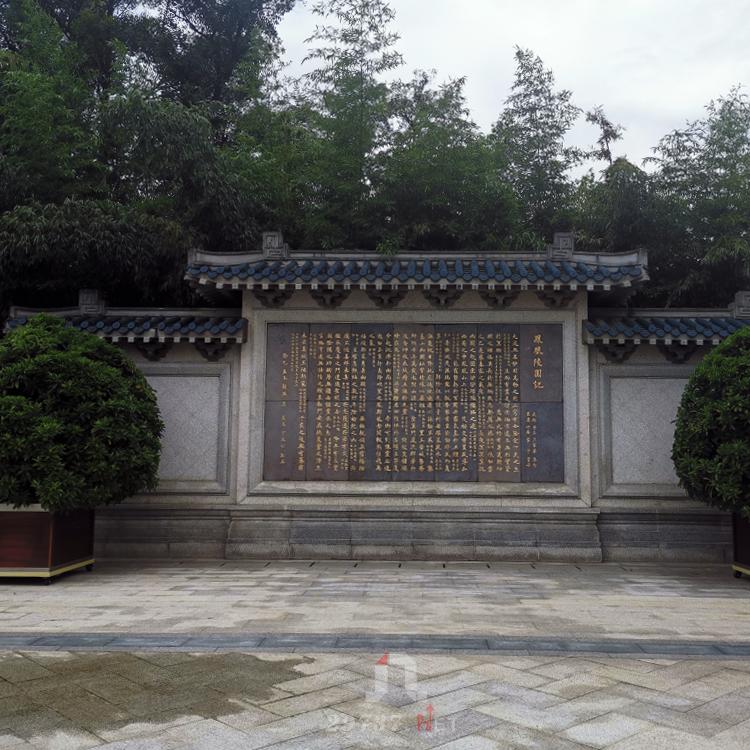 《成都公墓网》航拍凤凰山音乐公园畔凤凰陵园公墓